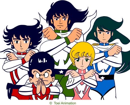 Balatack - Yuji Kato, Juri, Franco, Mack, Dicky