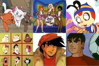 Cartoni animati degli anni 70