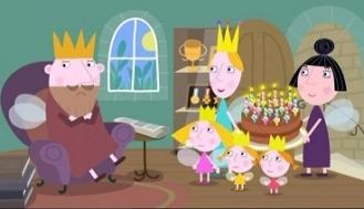 벤과 홀리의 작은 왕국
