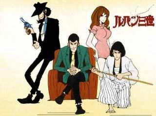 Lupin III - groep