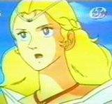 अरोरा राजकुमारी