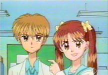 Rossana e Eric