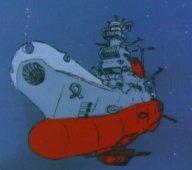 Star Blazers - La astronave Yamato