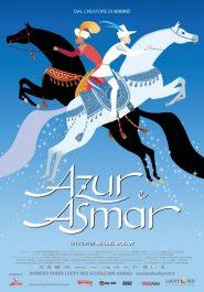 Azur和Asmar
