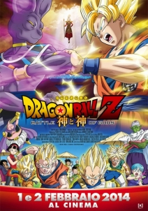 Dragon Ball Z poster - De strijd van de goden