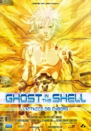 Ghost in the Shell - Attack of the Cyborgs
