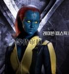 Raven Darkholme (Mystique) gespeeld door Jennifer Lawrence - X-men het begin