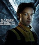 Xavier interpretato da James Andrew McAvoy - X-men l'inizio