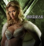Emma Frost interpretata da January Jones - X-men l'inizio