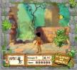 Online-spelet djungeln bok