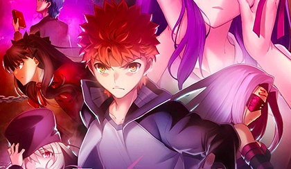 Fate / stay night: Heaven's feel - 2. Lost Butterfly