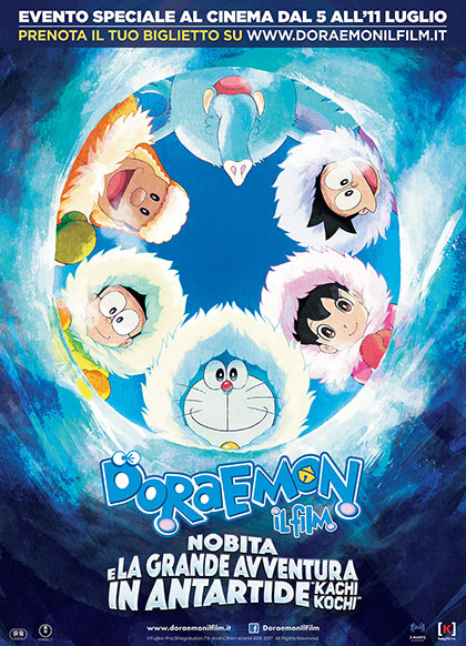 oraemon-南极的伟大冒险