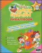 Livres anglais magiques