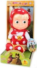 Masha y el oso Doll 29 cm (en rojo + caja de regalo)