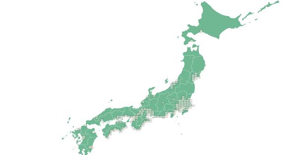 निक्केई: जापान COVID-19 आपातकाल की स्थिति का विस्तार करने के लिए - समाचार