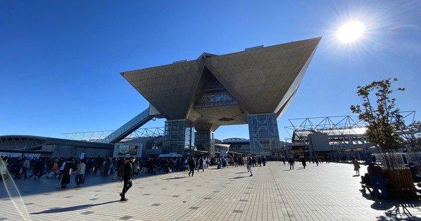 L'evento Comic Market 99 si sposta dall'inverno 2020 alla settimana dell'oro 2021