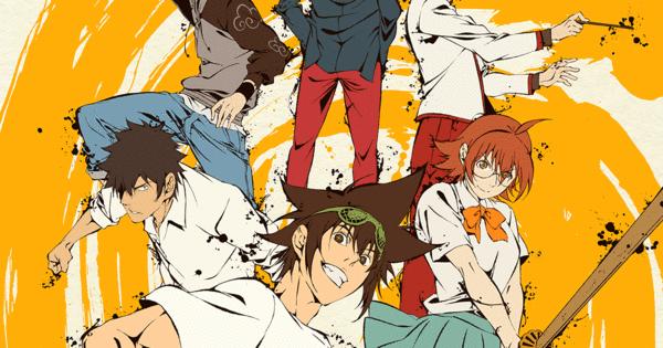 The God of High School Anime Reveals Trailer, Cast, Staff – Notizie