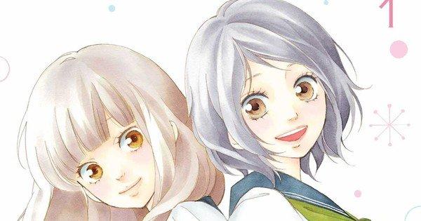 Io Sakisaka di Blue Spring Ride pubblica il nuovo Manga 1-Shot a maggio – Notizie