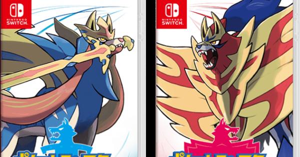 Spada / scudo Pokémon Vinci il gioco dell'anno Famitsu Dengeki Game Awards 2019 – Notizie