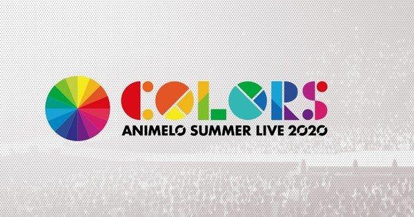 Os shows do Animelo Summer Live foram remarcados para agosto de 2021 após o atraso COVID-19