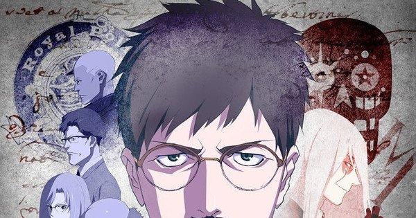 A Anime Limited também oferecerá B: The Beginning Anime em Blu-ray nos Estados Unidos. Estados Unidos da América - Notícias