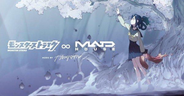 Madhouse, Monster Strike collaborano al cortometraggio anime – Notizie