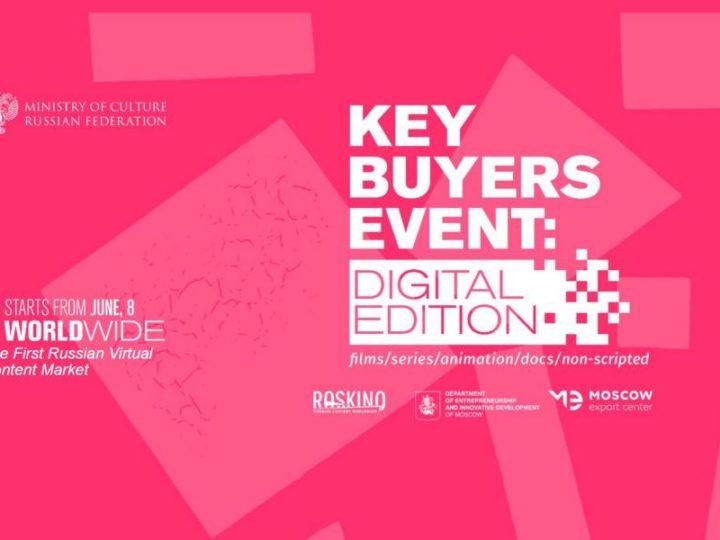 Evento chiave per gli acquirenti: il primo mercato di contenuti virtuali della Russia presenta il programma