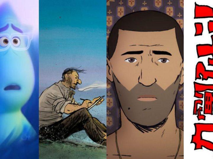 칸 2020 가상 페스티벌, 4 가지 애니메이션 프로덕션 선택
