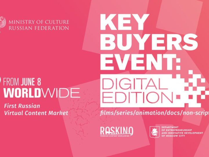 I leader del settore partecipano all'evento Key Buyers: Digital Edition