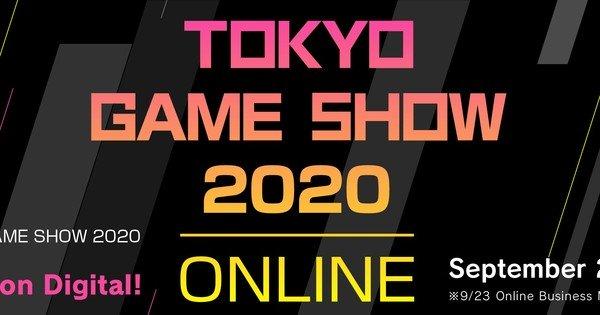 Tokyo Game Show 2020 evento online in programma dal 23 al 27 settembre – Notizie