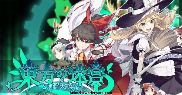 Touhou Labyrinth Dungeon Crawling RPG per PS4 il 16 luglio – Guarda il trailer
