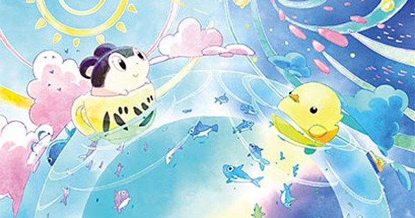 Baja no Studio Animes of Kioto Animation lähetetään 23. heinäkuuta