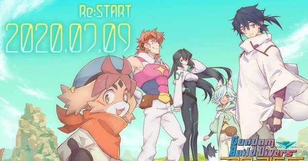 Il video promozionale di Gundam Build Divers Re: RISE Stagione 2