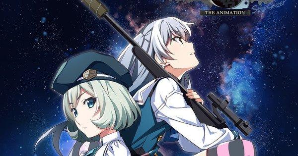Grisaia: Phantom Trigger Stargazer Anime rivela video, canzone, apertura del 27 novembre – Notizie