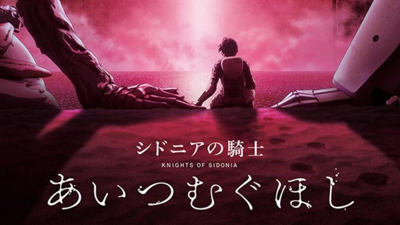 """Polygon Trailers Nuovo film """"Knights of Sidonia""""; Set per la ripetizione di giochi mobili e serie TV"""