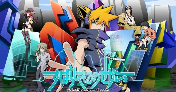 The World Ends with You  anteprima mondiale nel 2021
