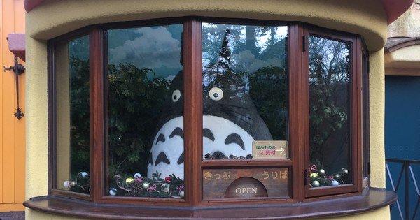 Il Museo Ghibli punta a riaprire gradualmente al grande pubblico a settembre