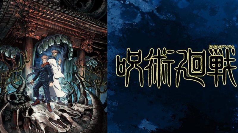 """""""Jujutsu Kaisen"""" tulee Crunchyroll-yksinoikeudeksi"""