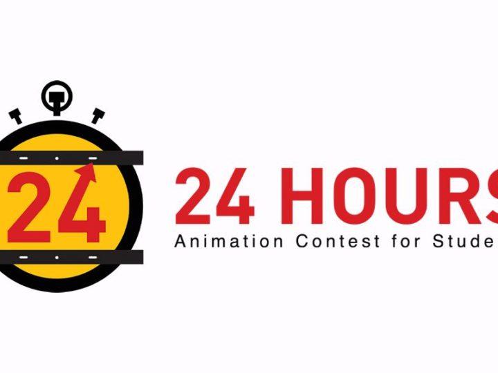 छात्रों के लिए 24 घंटे की एनीमेशन प्रतियोगिता पंजीकरण खोलती है