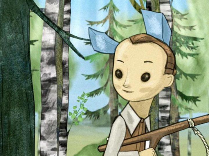 Het Fredrikstad Animation Festival-wedstrijdprogramma