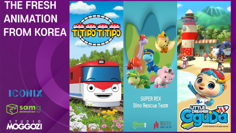 Titipo Titipo, Super Rex 및 Little Dreamer Gguda-새로운 한국 만화