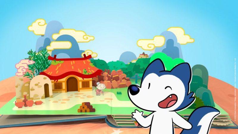 "Xilam은 애니메이션 시리즈 ""Lupine 's Tales""를 위해 Alibaba의 Youku와 협력합니다."