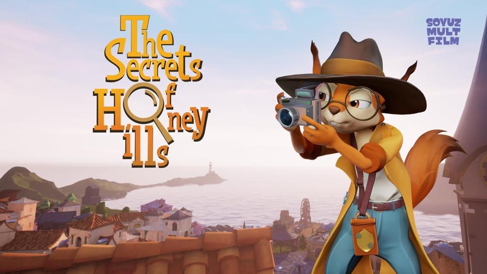 I segreti di Honey Hills