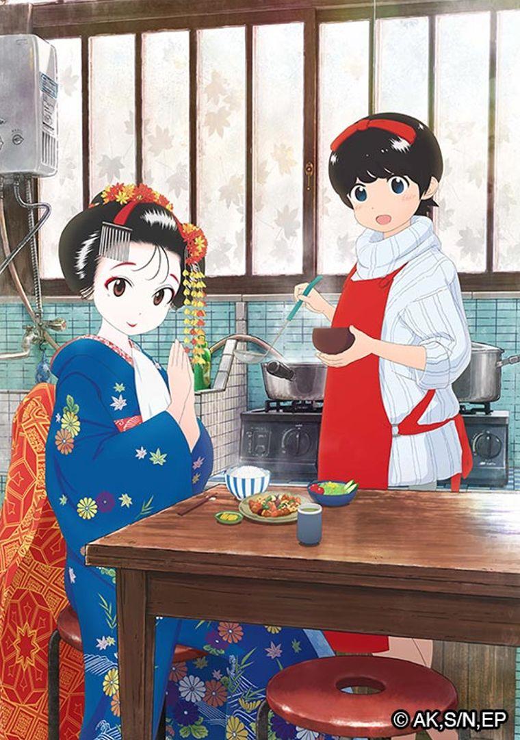 क्योटो में कियो: मायको हाउस से