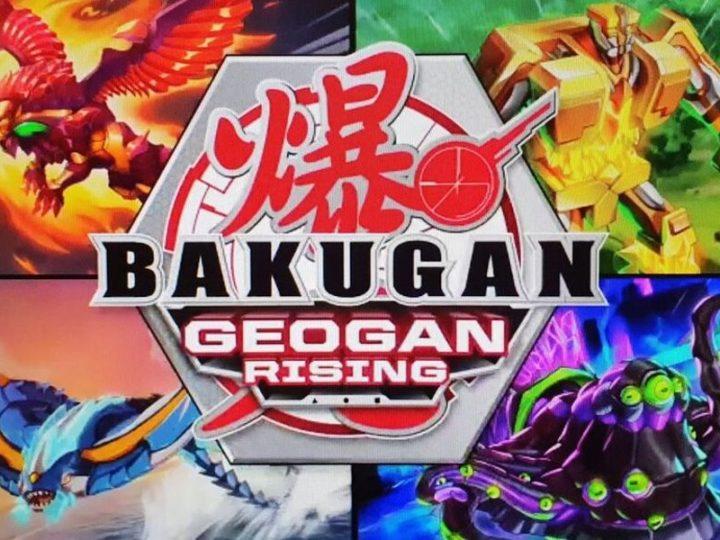 바쿠간 세 번째 시즌 '바쿠간 : 거간 라이징'