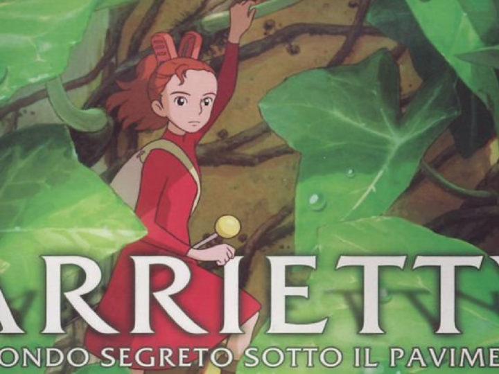 Arrietty-地下世界-吉卜力工作室的动画电影