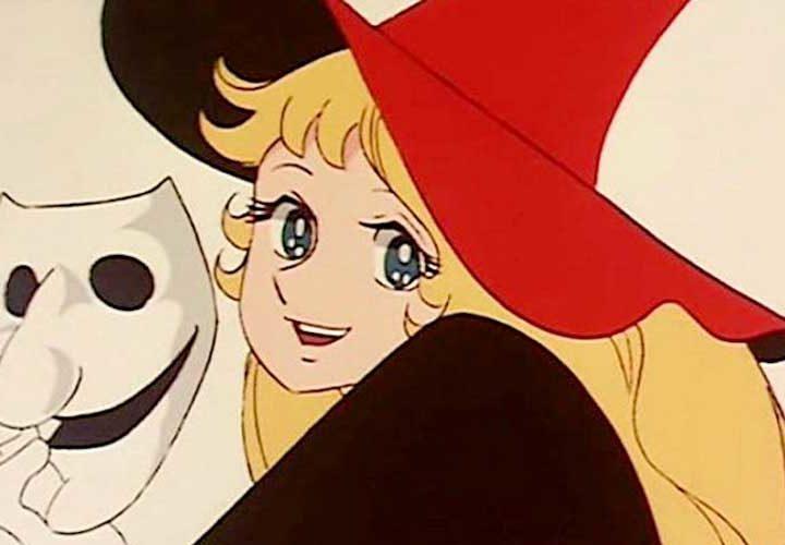 Bia la sfida della magia – la serie animata del 1974