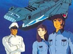 Blue Noah - Space Sea - La serie de anime de 1979