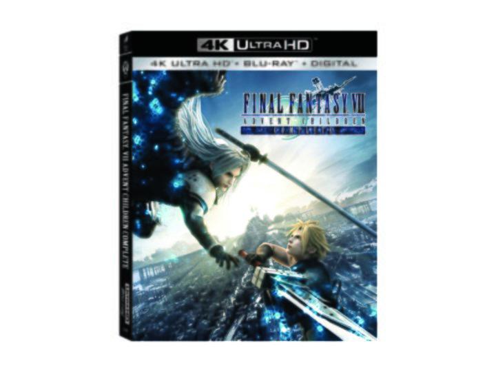 《最终幻想VII:降临之子完全》获得4K待遇