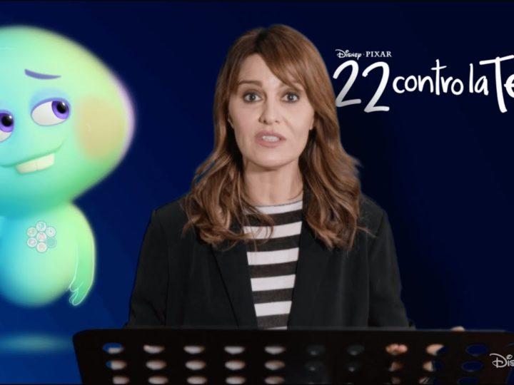 Disney+   22 Contro La Terra – Intervista a Paola Cortellesi